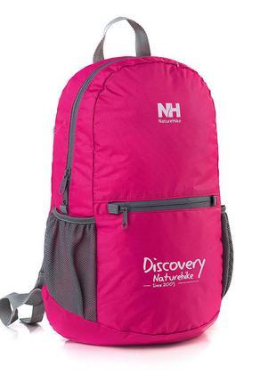Рюкзак Naturehike 15 л pink (NH15A001-B)