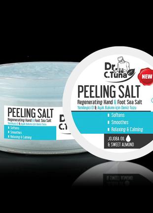 Соль-пилинг для рук и ног Dr.Tuna Farmasi Peeling Salt