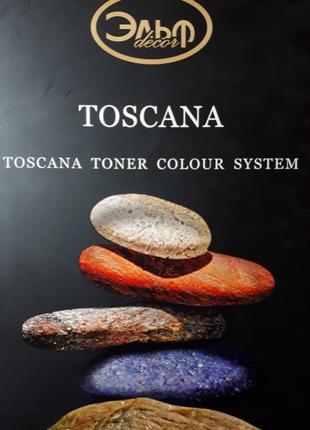 Декоративная штукатурка Toscana White Эльф Декор 15кг
