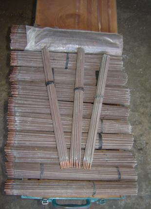 Электроды «Комсомолец» 3,5 мм, для сварки и наплавки меди