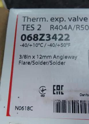 Терморегулирующий вентиль   ТРВ  Danfoss.