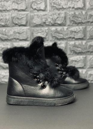 Женские зимние ботинки с опушкой кролика! недорого!