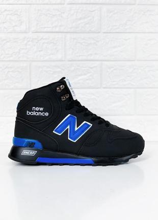 New balance кроссовки мужские зимние нью баланс ботинки сапоги