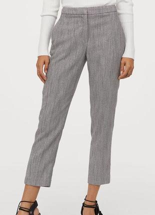 Шикарные трендовые плотные укороченные зауженные брюки слаксы ...