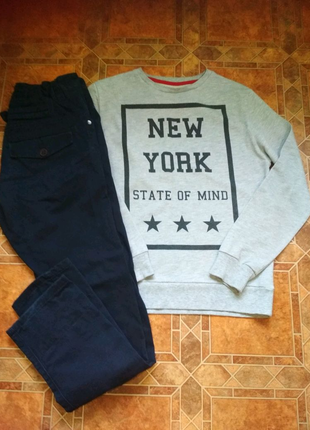 Кофточка +джинсы.