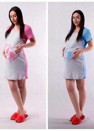 Ночнушка ночная рубашка для беременных и кормящих