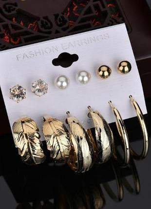 Набор сережек 6 пар ( серьги кольца, жемчуг, гвоздики ) золоти...