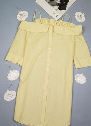 Платье в полоску с открытыми плечами atmosphere p.m