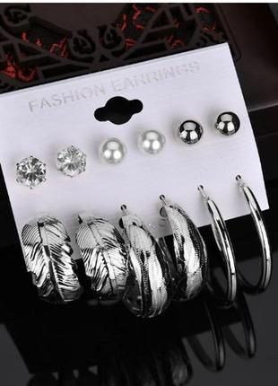 Набор сережек 6 пар ( серьги кольца, жемчуг, гвоздики ) серебр...