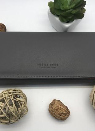 Женский кошелек серого цвета