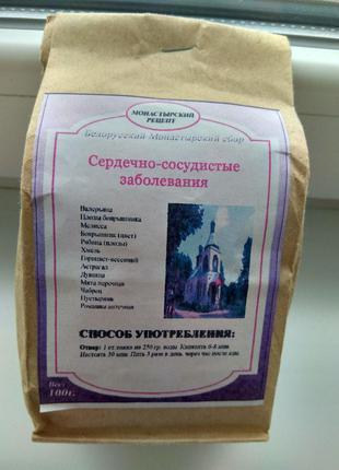 Белорусский Монастырский сбор Сердечно-сосудистые заболевания