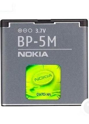 Аккумулятор оригинал (батарея) для Nokia BP-5M Nokia 5610/ 570...