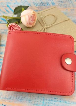 Кожаный кошелек для маленькой сумочки.
