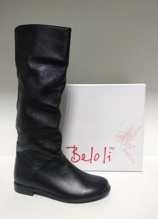 Демисезонные кожаные сапоги без замка belali beloli