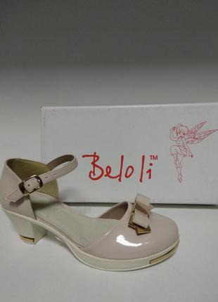 Бежевые кожаные лаковые туфли belali beloli