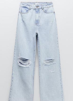 Трендовые широкие джинсы с дырками  zara р. 36, 38