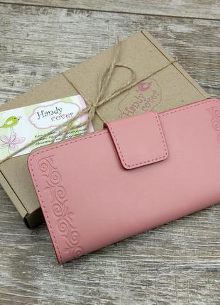 Кожаный женский кошелек (нежно-розовый)
