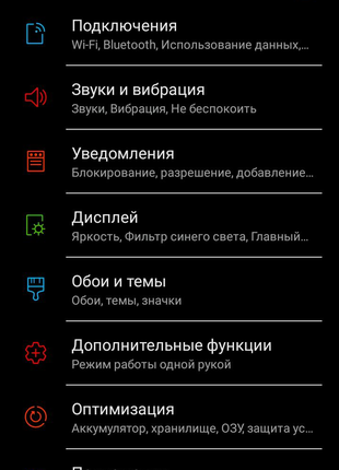 Samsung Galaxy S7. SM-G930F