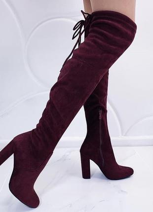 Новые шикарные женские осенние сапоги ботфорты цвета марсала
