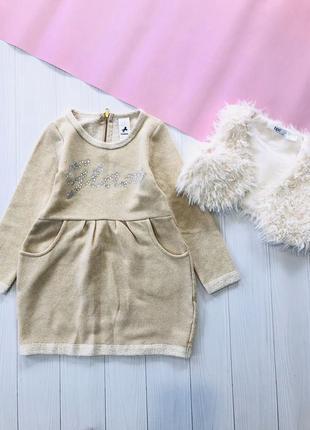 Золотое теплое платье с рукавом
