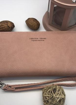 Розовый женский кошелек