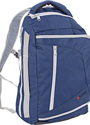 Рюкзак городской RedPoint Crossroad 20