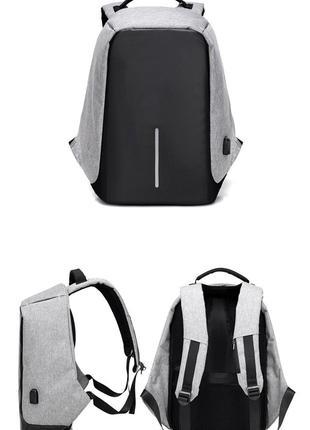 Рюкзак Wellamart Антивор с USB зарядкой Серый (4985-1)