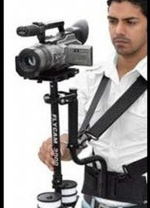 Плечевой упор. Риг. Стабилизатор. Держатель для видео камеры.