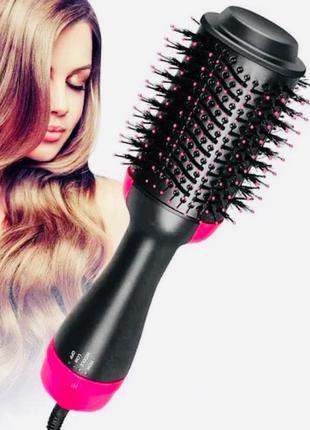 Фен расчёска для укладки волос One Step