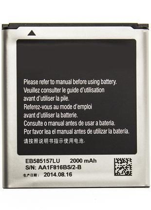 Аккумулятор AA-Class Samsung i8552 Galaxy Win / EB585157LU