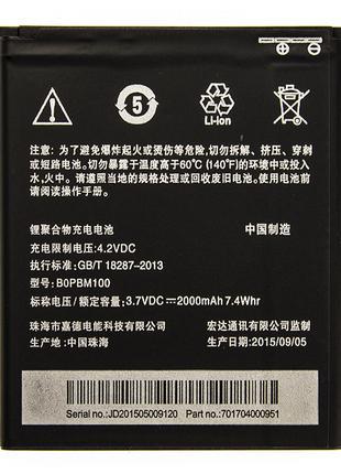 Аккумулятор AAAA-Class HTC Desire 616 / B0PBM100 батарея HTC D...