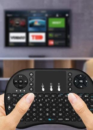 Беспроводная мини клавиатура i8 MWK08 touch с русской раскладк...