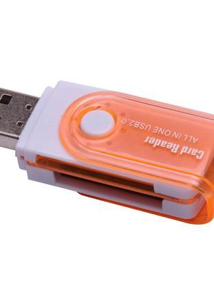 Универсальный внешний кард ридер для микро сд бело оранжевый U...