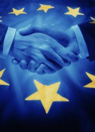 Айди карта та права Євросоюза
