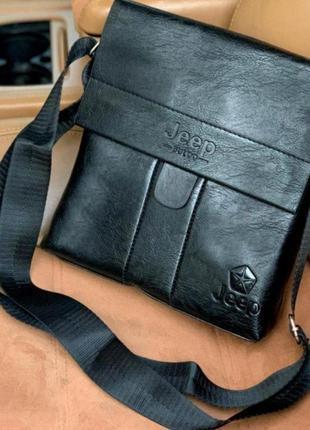 Мужская стильная сумка через плечо