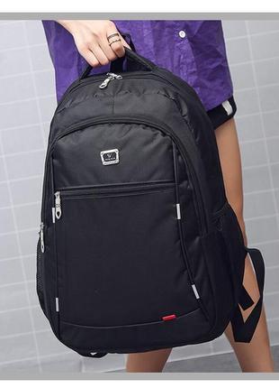 3-46 міський рюкзак шкільний городской рюкзак школьный стильны...