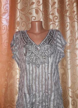 🌺🎀🌺красивая женская футболка, блузка в рюш батального размера ...