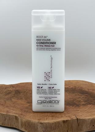 Giovanni, Root 66, кондиционер для максимального объема волос
