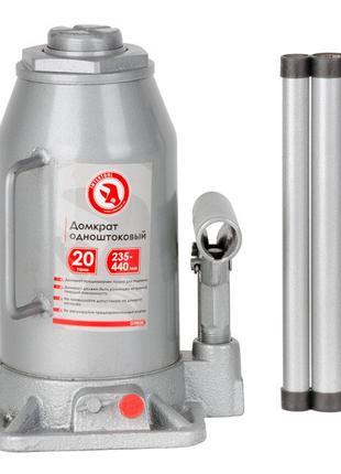 Домкрат бутылочный пневмогидравлический 20 тонн intertool GT00...