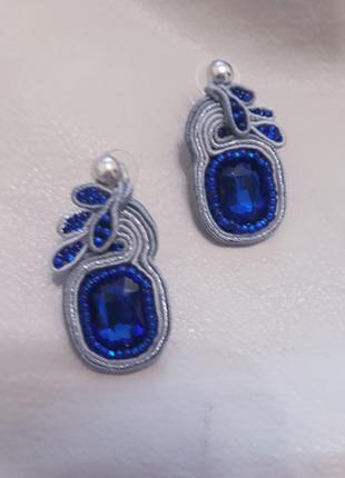 Серьги с серебром и синими кристаллами