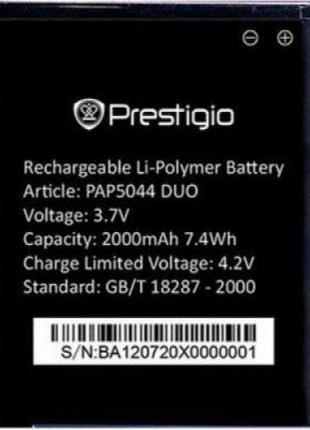 Аккумулятор на Prestigio PAP 5044 2000 mAh