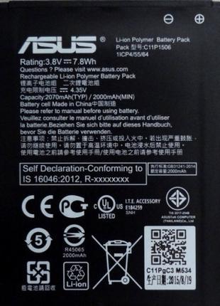 Аккумулятор на Asus Zenfone Go (ZC500TG) - C11P1506 2000 mAh