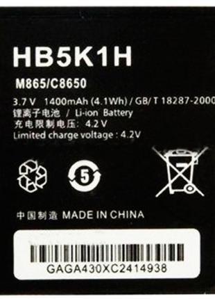 Аккумулятор для Huawei U8650 HB5K1H 1250 mAh