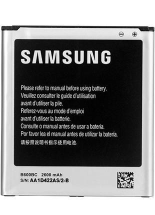 Аккумулятор для Samsung Galaxy S4 i9500 B600BC 2600 mAh