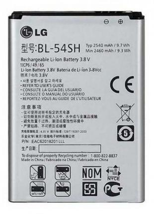 Аккумулятор для LG G3 S D724 - BL-54SH 2540 mAh
