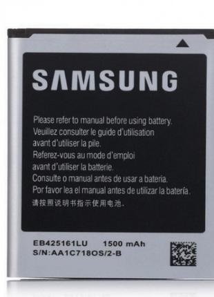 Аккумулятор для Samsung Galaxy S3 Mini I8190 EB425161LU 1500 mAh