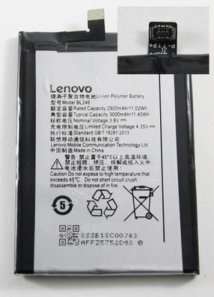 Аккумулятор для Lenovo Vibe Shot Z90 - BL246 3000 mAh