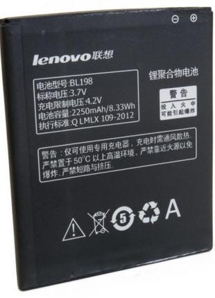 Аккумулятор для Lenovo A830 - BL198 2250 mAh