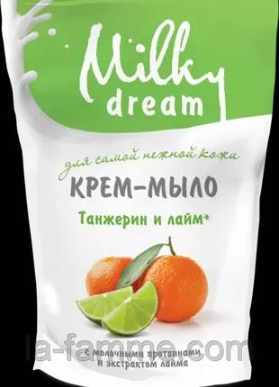 """Крем-мыло дой-пак Танжерин и лайм """"Milky Dream"""" 500 мл"""