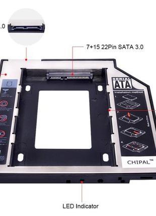 Карман для SSD HDD SATA 12.7mm и 9.5mm